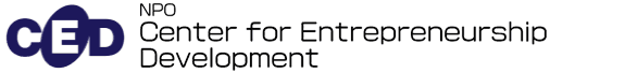 Center for Entrepreneurship Development